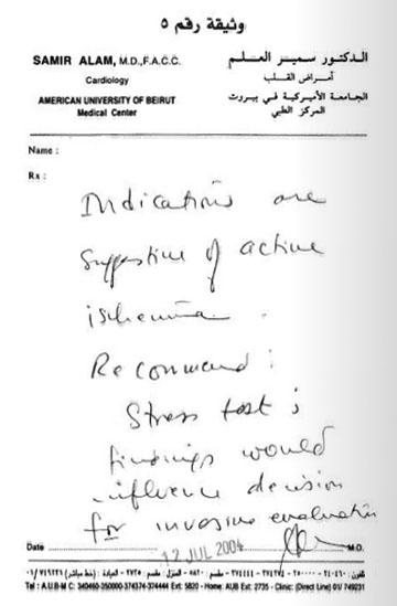 ماذا جاء في كتاب الرحلة العلاجية لسماحة السيد السيستاني دام ظله وأزمة النجف منتديات يا حسين